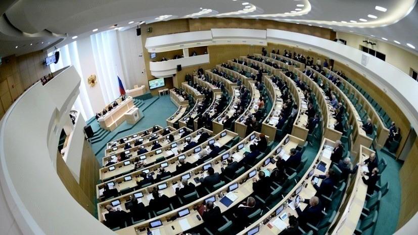 В Совфеде прокомментировали слова Зеленского о КПП на границе с Крымом