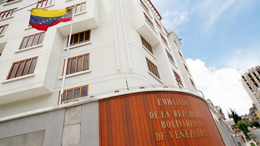 Боливия объявила о разрыве дипотношений с Венесуэлой