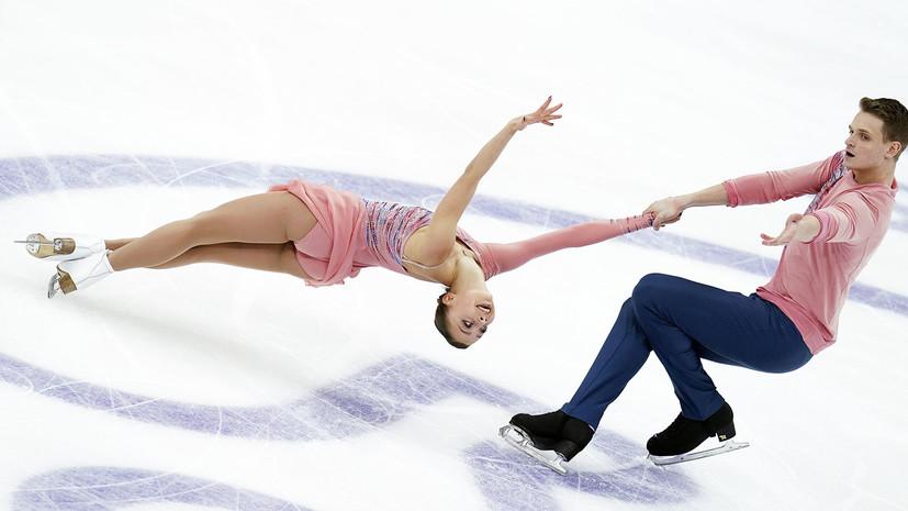Российские пары занимают три первых места после короткой программы на этапе Гран-при