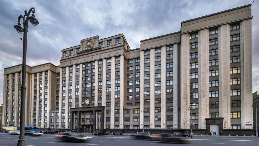 В России предложили установить минимальную планку зарплат бюджетников