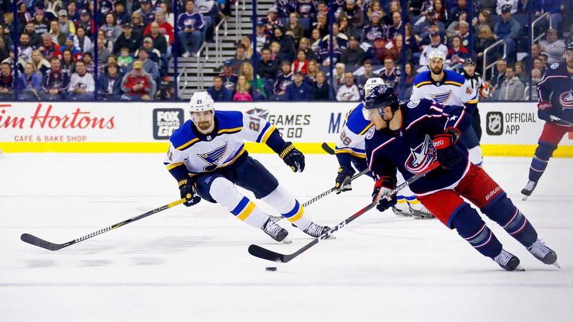 Гол Гаврикова помог «Коламбусу» победить «Сент-Луис» в НХЛ