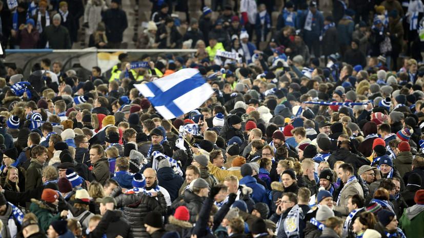 Болельщики сборной Финляндии выбежали на поле после выхода на Евро-2020