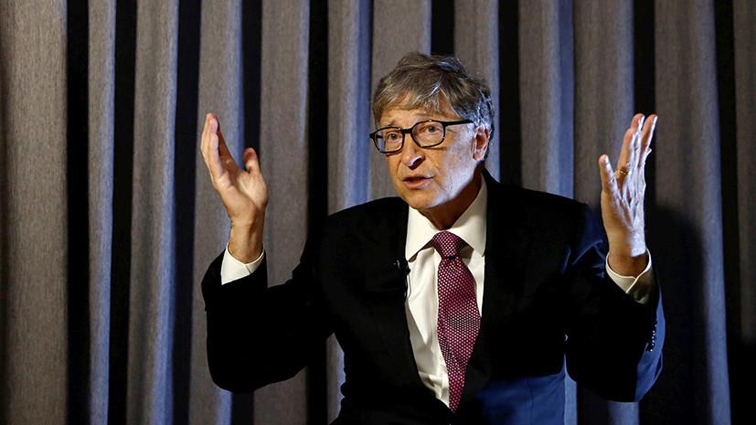 Бил Гейтс, поверсии Bloomberg, опять стал самым богатым человеком Земли