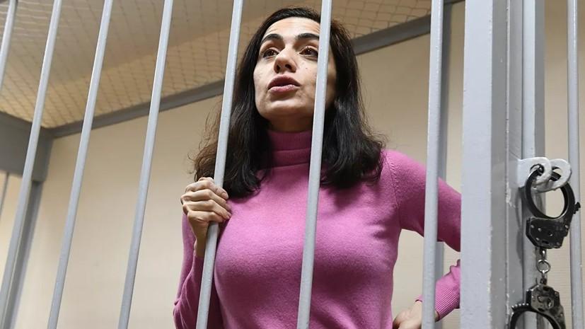 Суд арестовал счета обвиняемой в шпионаже Цуркан