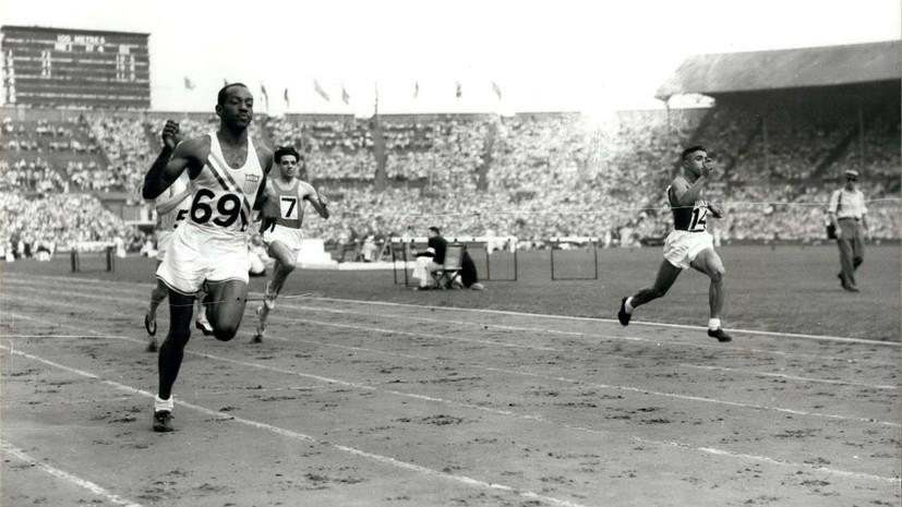 Четырёхкратный олимпийский чемпион Диллард скончался в возрасте 96 лет