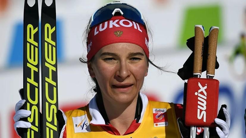 Лыжница Непряева выиграла гонку классическим стилем на турнире в Финляндии