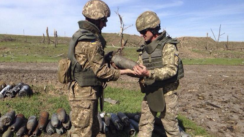 Генштаб ВСУ назвал возможную причину взрывов на арсенале в Балаклее