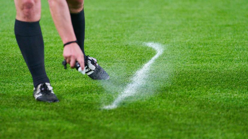 Исландская бригада арбитров отработает на матче отбора Евро-2020 Сан Марино — Россия