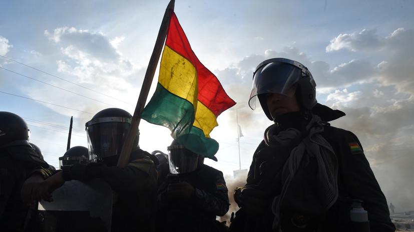 В ООН предупредили о риске ухудшения кризиса в Боливии