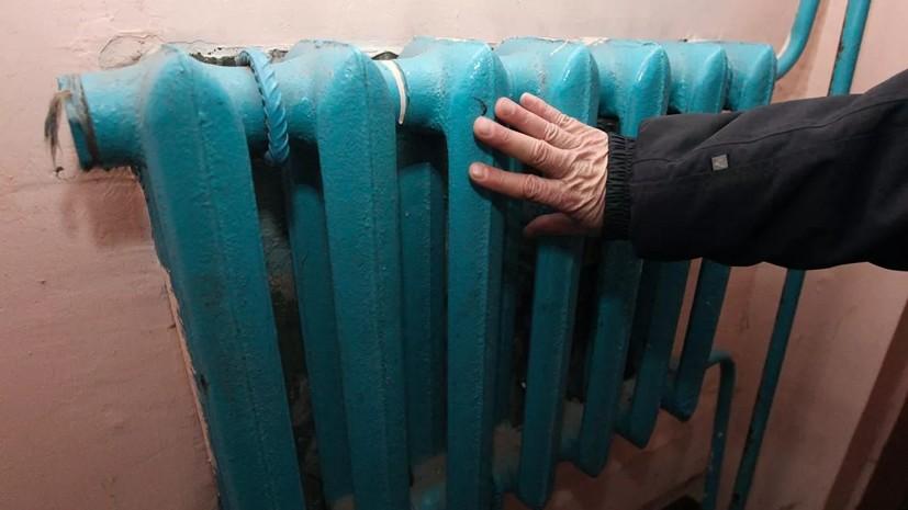 В Киеве оставшиеся без отопления жители перекрыли дорогу