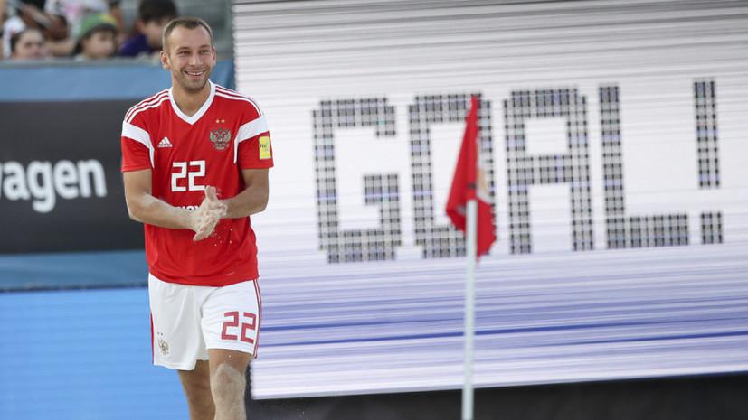 В РФС создали дирекцию футбольных мероприятий и проектов