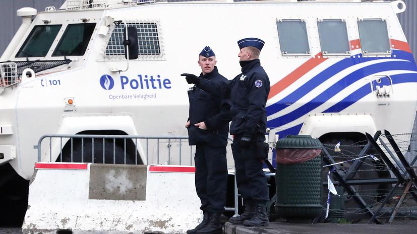 В Бельгии три человека пострадали в результате нападения