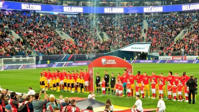 Кирьяков: сборная России здорово смотрелась первые 10 минут матча с Бельгией
