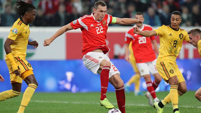 Кирьяков не считает матч с Бельгией показателем уровня сборной России