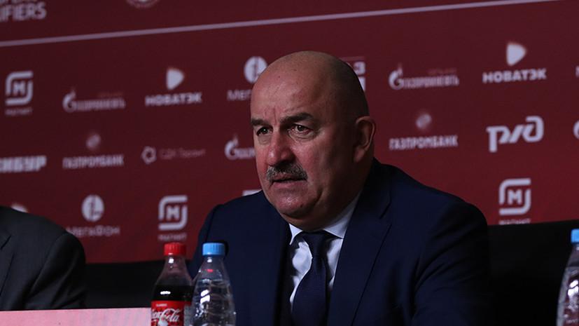 Черчесов ответил на вопрос о подготовке сборной России к Евро-2020