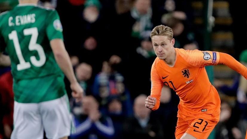 Нидерланды сыграли вничью с Северной Ирландией и вышли на Евро-2020