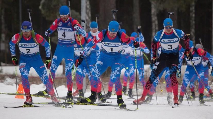 Васильев удивлён составом сборной России на первые этапы КМ и Кубка IBU