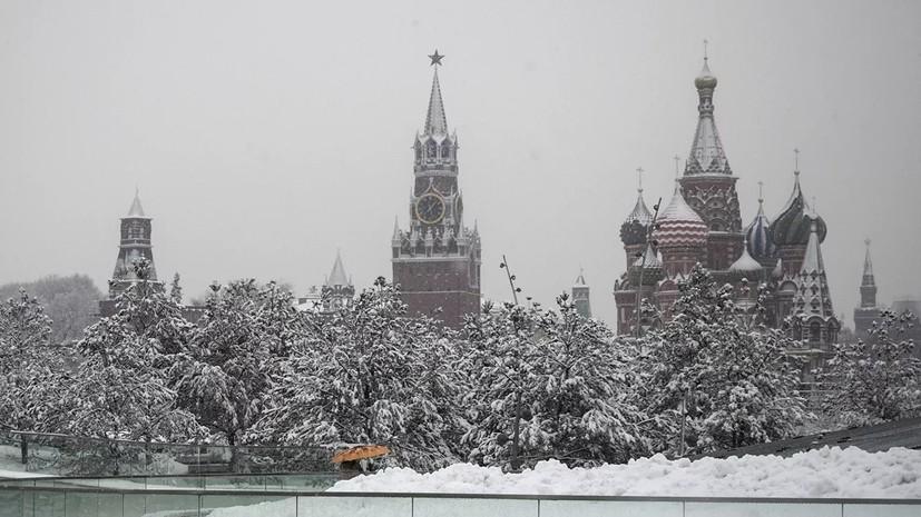 Синоптик предупредил о приходе климатической зимы в Москву 21 ноября