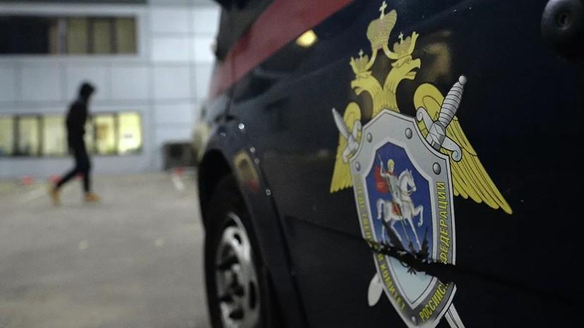 СК начал проверку из-за взрыва газа в доме под Саратовом