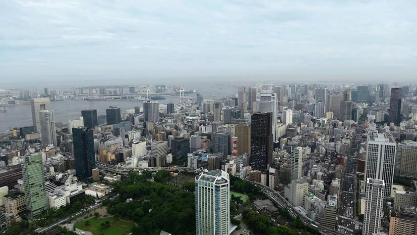 Токио и Сеул не достигли соглашения о продлении обмена разведданными