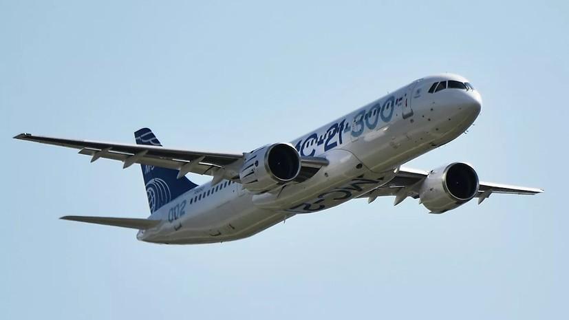 Ежегодное производство самолётов МС-21 планируется увеличить до 120
