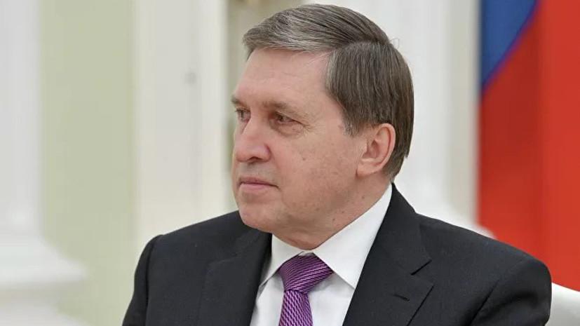 Ушаков допустил проведение нормандского саммита в 2019 году