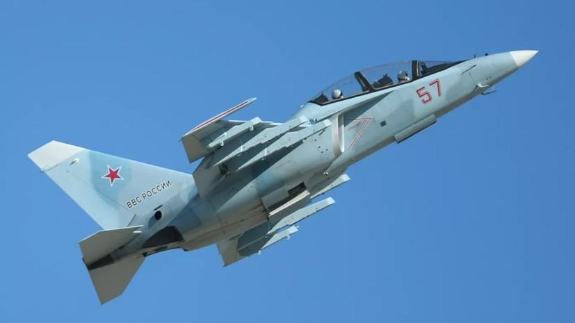 В ОАК анонсировали глубокую модернизацию боевых возможностей Як-130