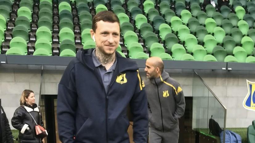 Мамаев выйдет в стартовом составе «Ростова» в контрольном матче с «Краснодаром»