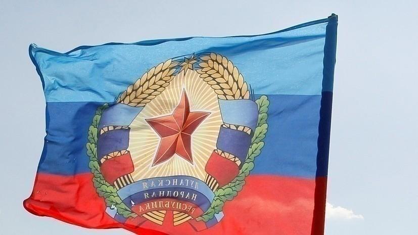 В ЛНР заявили о поднятии флагов США над позициями ВСУ