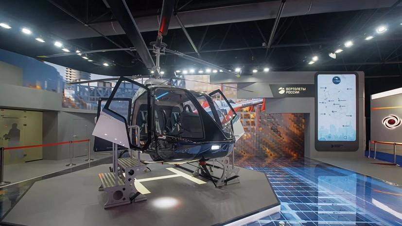Опытный образец вертолёта VRT500 планируют изготовить в 2020 году
