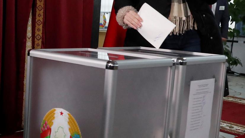В ЦИК Белоруссии оценили отношения с международными наблюдателями