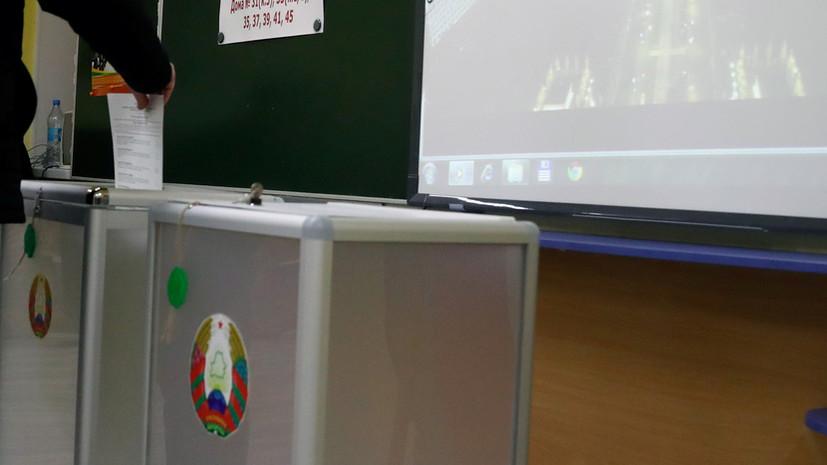 Выборы в Белоруссии состоялись в 109 из 110 избирательных округов