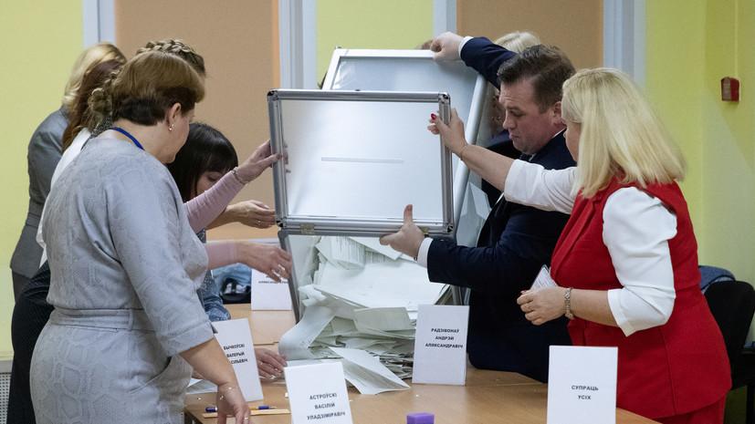 Парламентские выборы в Белоруссии состоялись во всех округах