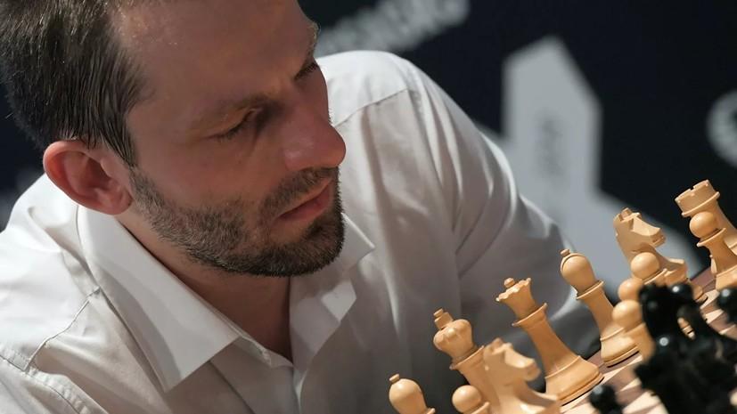 Грищук одержал победу на этапе Гран-при FIDE