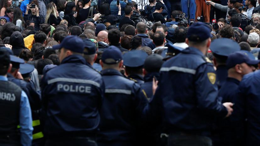 МВД Грузии назвало число участников акции протеста в Тбилиси