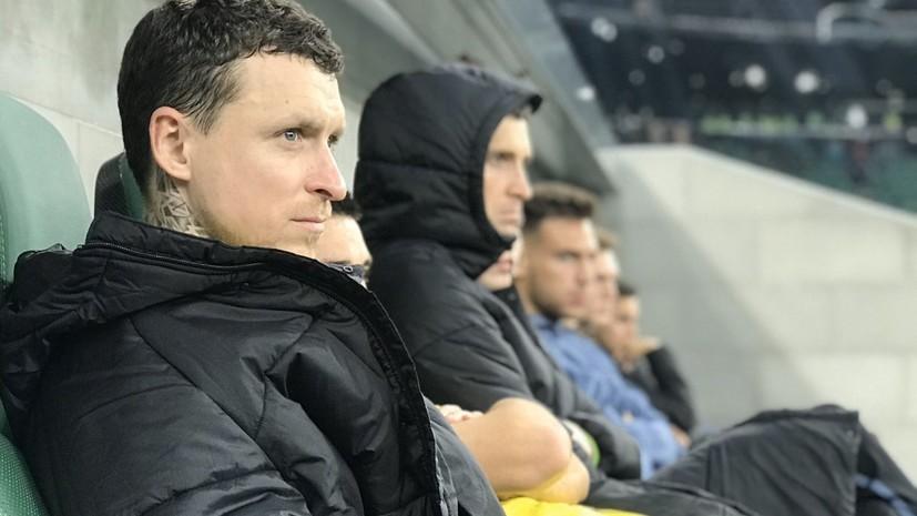 Тренер «Ростова»: играть в футбол Мамаев не разучился