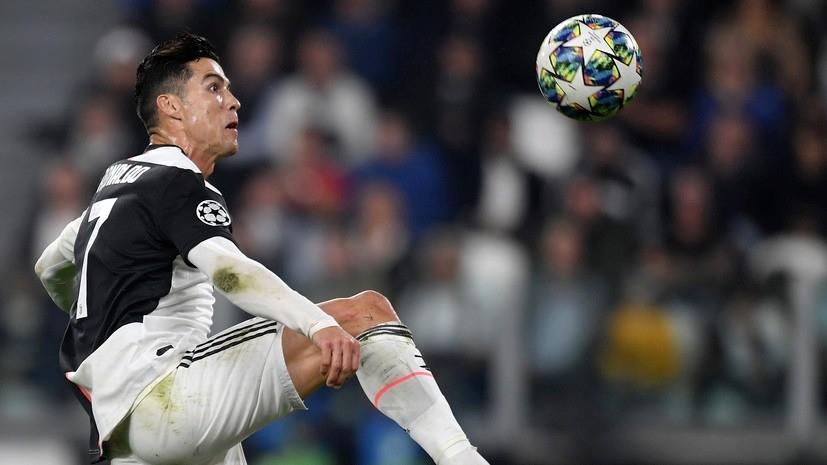 Роналду заявил, что не доиграл последние два матча «Ювентуса» из-за плохого самочувствия