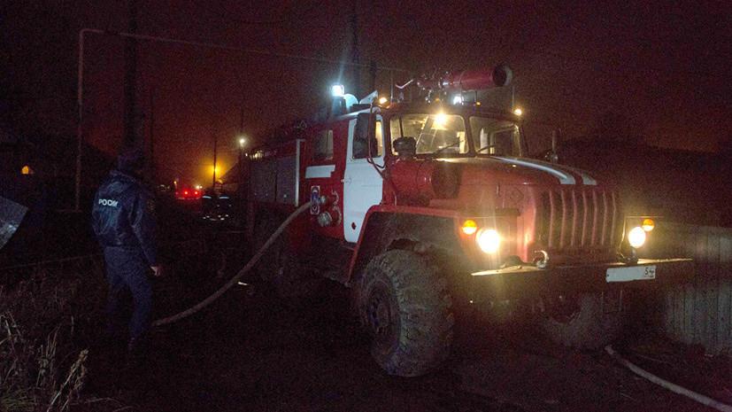 В Новосибирской области три человека погибли при пожаре