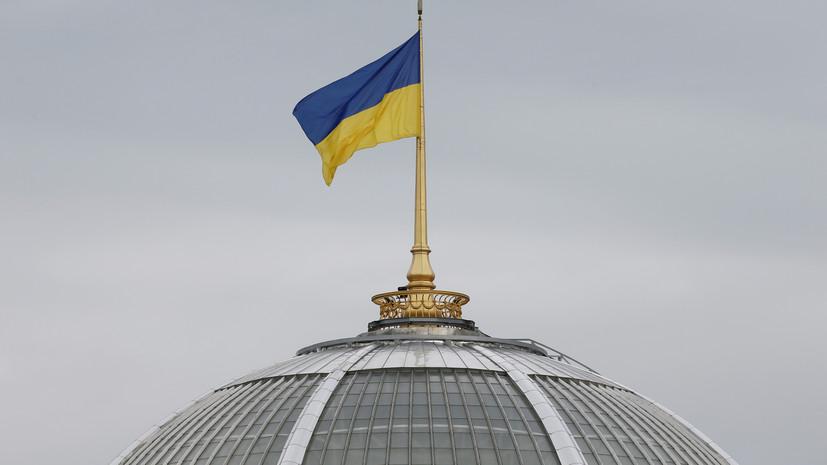 В ДНР заявили о превращении Украины в «дикое поле»