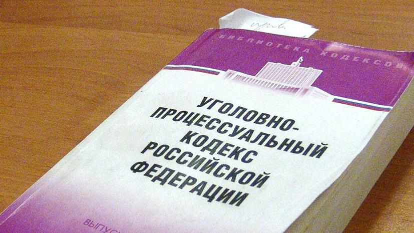 Взаконопроект о домашнем насилии внесли понятие «преследование»