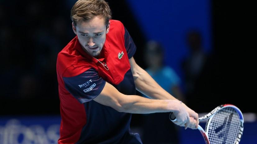 Теннисист Медведев назвал прошедший сезон лучшим в карьере
