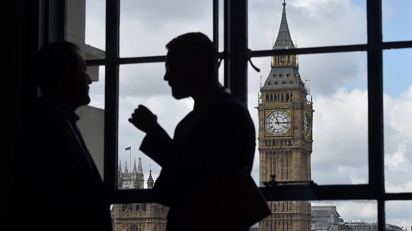 Миллионы за «правду»: в Британии отчитались о выделенных на борьбу с «дезинформацией» суммах
