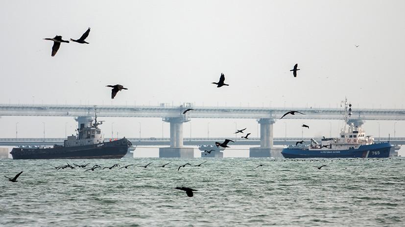 «На ответственное хранение»: Россия передала Украине задержанные в Керченском проливе корабли