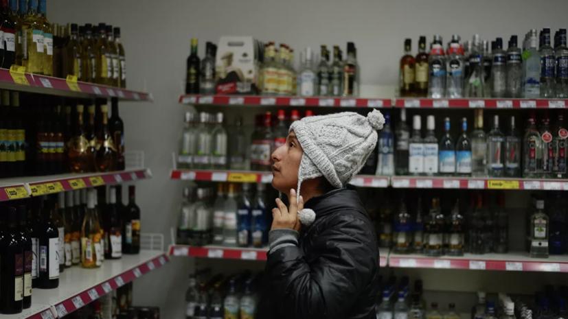 В Минздраве оценили идею сократить время продажи алкоголя в России
