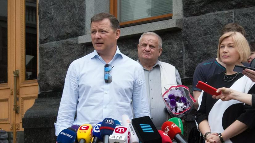 Ляшко вручили подозрение за драку с соратником Зеленского
