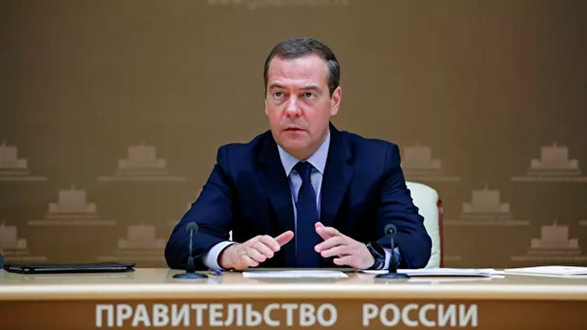 Медведев одобрил создание нацпарка«Зигальга» в Челябинской области