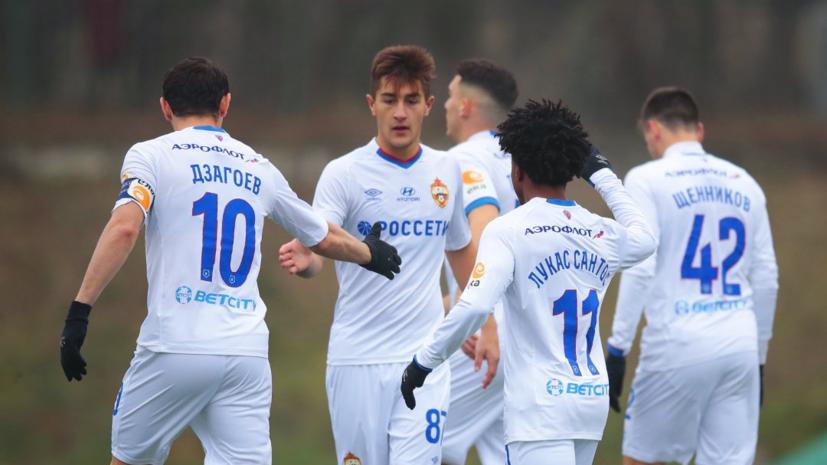 ЦСКА разгромил СКА в товарищеском футбольном матче