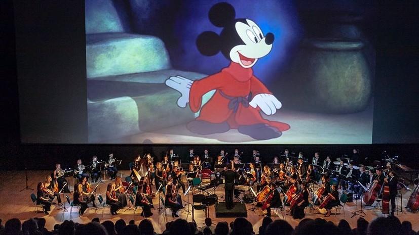 Оркестр «Таврический» исполнил мелодии из мультфильмов на концерте «День в кино»