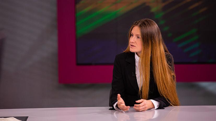 Бутиной предложили работу в группе по защите россиян за рубежом