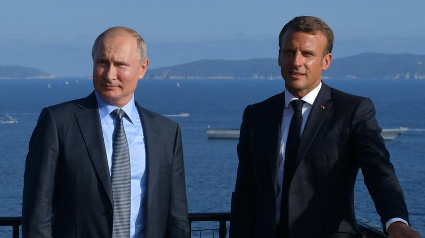 Путин проинформировал Макрона о передаче Украине задержанных кораблей